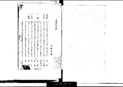 sample page